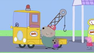 Peppa Pig - Granddad Dog's Garage (17 episode / 2 season) [HD]