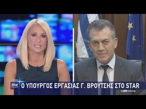 Star - Ειδήσεις 20.9.2019 - βράδυ