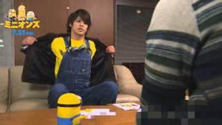 映画『ミニオンズ』宮野真守への出演オファー映像