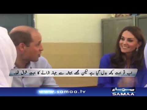 Royal Couple: Unique question by Pakistani kids to Royal Princess Kate Middleton | SAMAA TV