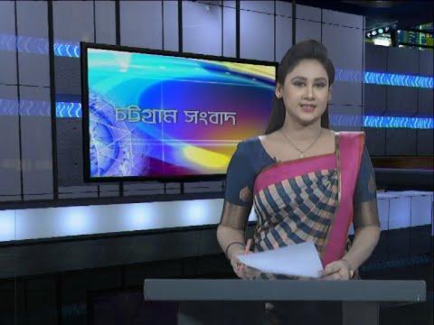 06 pm News || সন্ধ্যা ৬টার সংবাদ || 03 June 2020 || ETV News