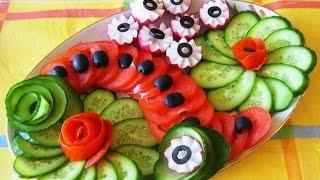 Нарезка овощей. Оформление нарезки