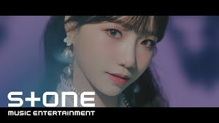 IZ*ONE (아이즈원)   비올레타 (Violeta) MV Teaser 1
