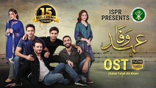 Ehd e Wafa Ost mp3 download
