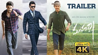 Mahesh Babu Maharshi Latest Trailer 2019