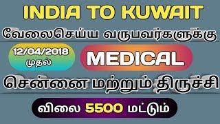 gamca medical online appointment payment - Kênh video giải trí dành