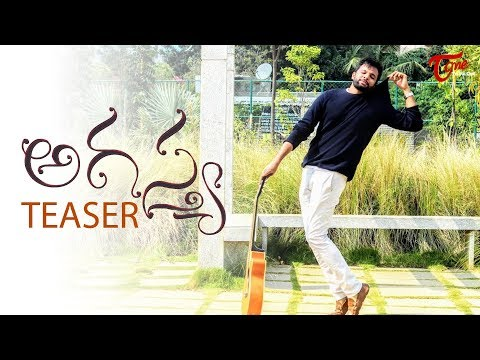 AGASTYA | Latest Telugu Short Film Teaser 2020 | By D.S.K Srinivas Nikhil | TeluguOne