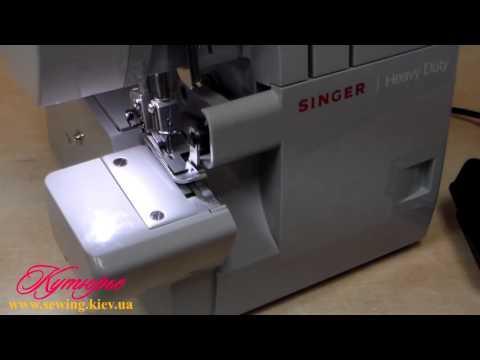 SINGER 14HD854 Heavy Duty - відео огляд