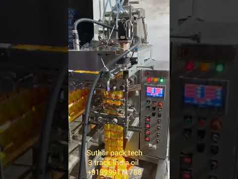 3 Track Liquid Pouch Packing Machine