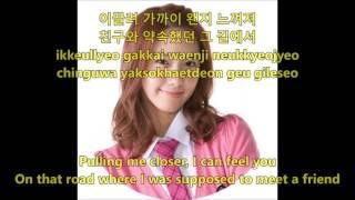 Girls' Generation (SNSD) (소녀시대) - Stick Wit U (무조건 해피엔딩) - Hangul, Romaja and English Lyrics