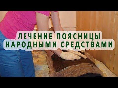Сильная боль в коленном суставе чем лечить