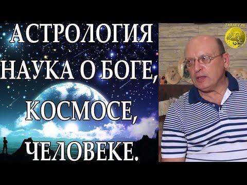 Славянские амулеты обереги купить в спб