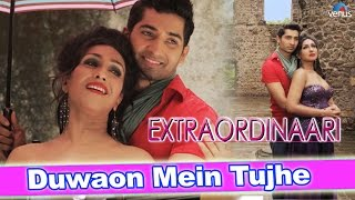 Duwaon Mein Tujhe : Full Video Song | Extraordinaari