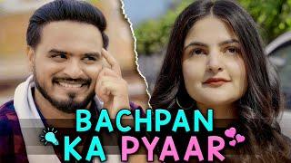 Bachpan - E - Ishq *Amit Bhadana* - Q
