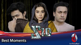 Sultan Kis Maqasad Say Falak Kay Ghar Aya ? | ZID | Best Scene | Aaj Entertainment