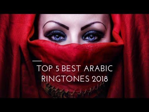 Top 5 Best Arabic Ringtones 2018 | Download Now