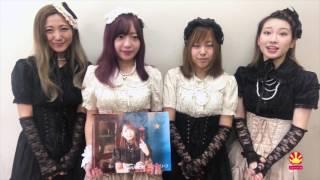 Message Vidéo D'Annin Showchestra