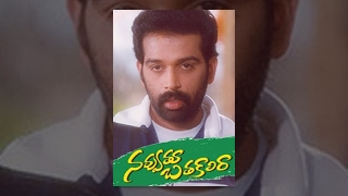 Navvuthu Bathakalira Telugu Full Movie