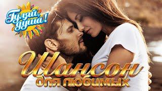 SZANSA NA ULUBIONE 2 – uduchowione piosenki o miłości w j.rosyjskim