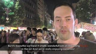 English Lesson on Gion Matsuri - Kyoto, Japan - English Listening Practice - EnglishAnyone.com