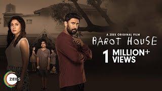 Barot House Trailer