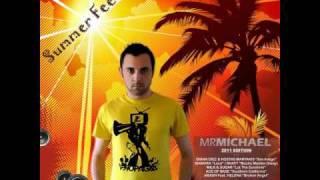 MIGHTY DUB KATZ - Magic Carpet Ride (MrMichael