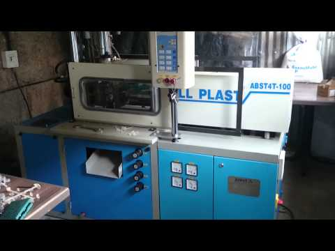 Allplast Vertical Injection Machine