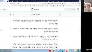 ספר שמואל א: פרק ה