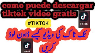 como puede descargar vídeos de tiktok how to download tiktok video tiktok video download krin 2021