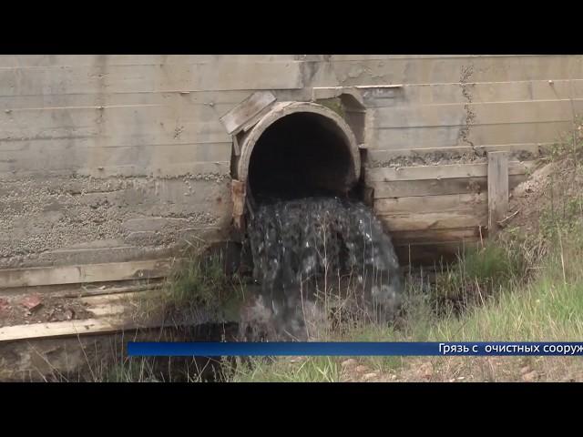 Очистные воды хлынули в Ангару