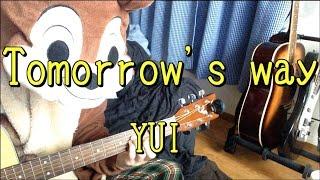 Tomorrow's way/YUI/ギターコード