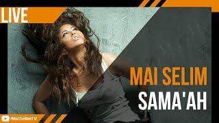 Mai Selim - Sama'ah (Live) / مى سليم - سمعاه تحميل MP3