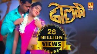 रीलीज़ के दिन कोई भी marathi movie download.