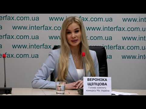 Miss Ukraina-2021 contest to be held in October