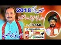 Patan Ty Daira/Ahmed Nawaz Cheena/Wedding Yasir Irafat Awan Fateh Pur/By Cheena Studio 2019