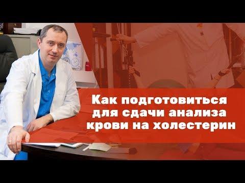 У человека с гипертонией низкое давление