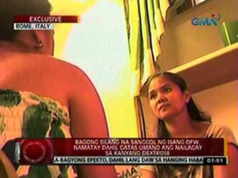 Intensive pagbaba ng timbang ehersisyo video
