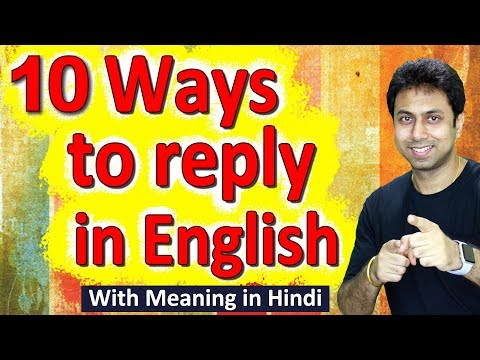 10 Ways to Reply In English | English Speaking Course | Awal