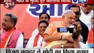 India News  Vijay Bahadur Supports Modis Statement On Gujarat Riots
