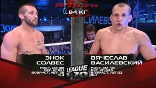 Enoс Solves vs. Vyacheslav Vasilevsky, League S-70, part 1