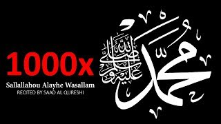 Sallallahu Alaihi Wasallam 1000x , For Wish, Job, Success, Health And Protection