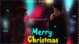 Merry Christmas (메리 크리스마스) - Espresso (에스프레소)(Feat.목경,반형문,스피드 모션)