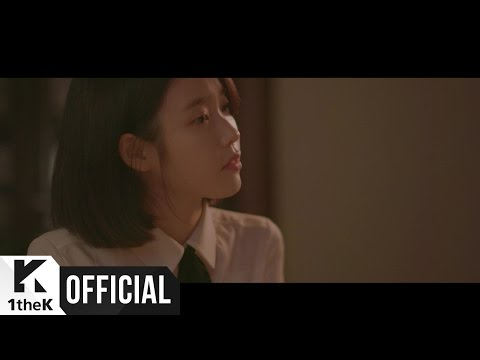 [MV] IU(아이유) _ Through The Night(밤편지)