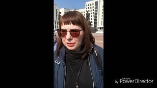 22.04.2019 Вольга Кавалькова об праблемах арт. 328