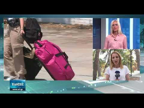 Εκκενώνεται λόγω κρουσμάτων η κατασκήνωση στο Ορφάνι Καβάλας | 26/07/2021 | ΕΡΤ