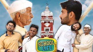 School life || Teacher Vs Student || School Comedy || Morna Entertainment