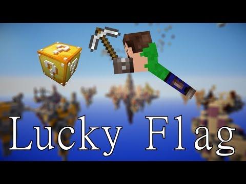 LegendaryMC ÚJ MINIGAME - Lucky Flag » Játék veletek   02 letöltés