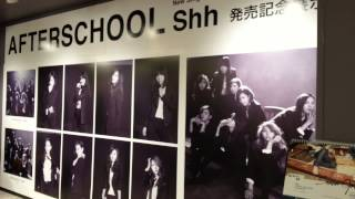AFTERSCHOOL『Shh』Shop Display