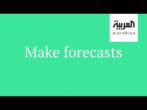 العرب اليوم - شاهد: خدمة جديدة من