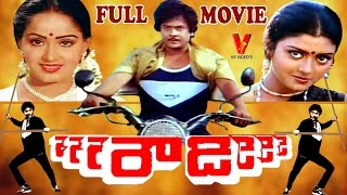 Rowdy Telugu Full Length Movie | Krishnam Raju | Radha | Bhanupriya | Sharada | V9 Videos